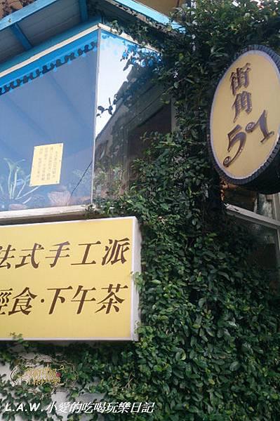 20141029@街角51-03.jpg