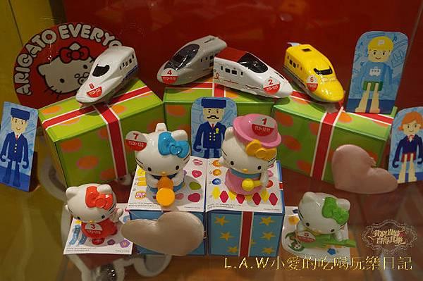 20141107@麥當勞玩具-01.jpg