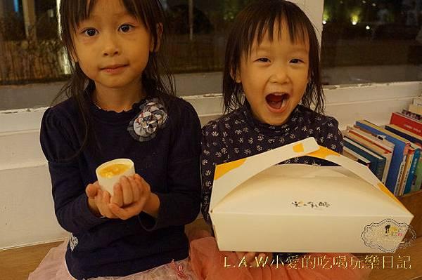 20141109@光之乳酪-23.jpg