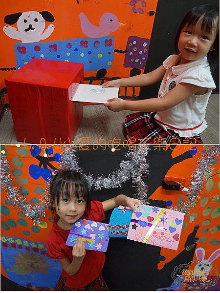 20141122@夢不落~寄聖誕卡給聖誕老公公-07.jpg