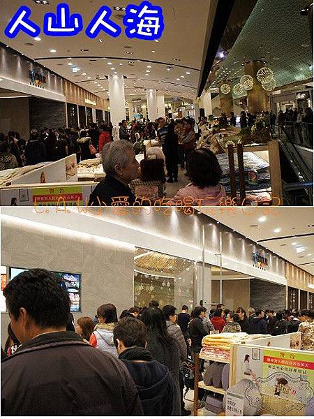 台茂海港餐廳buffet-21.jpg