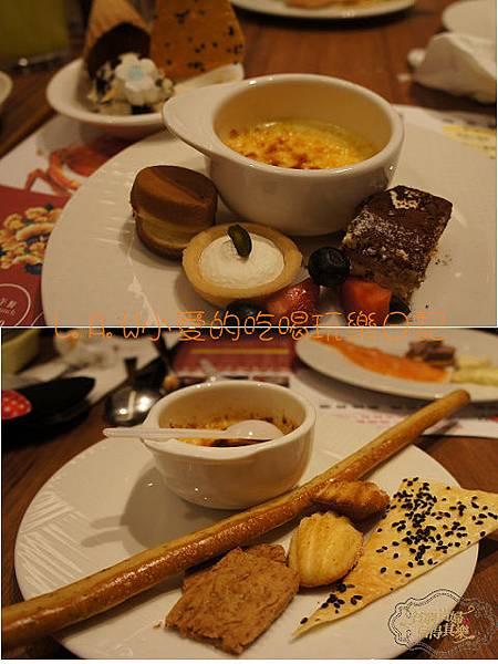 台茂海港餐廳buffet-33.jpg