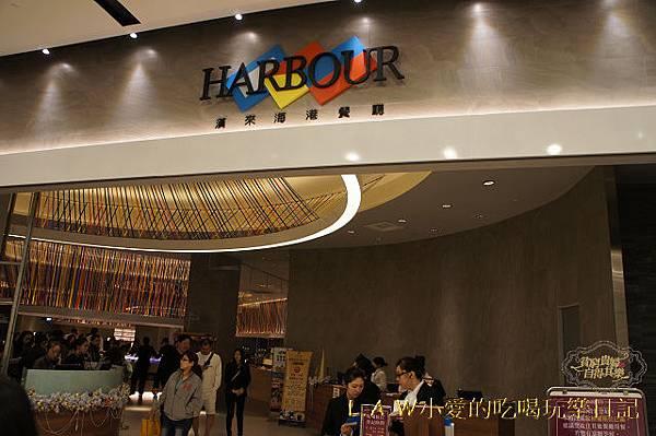 台茂海港餐廳buffet-37.jpg