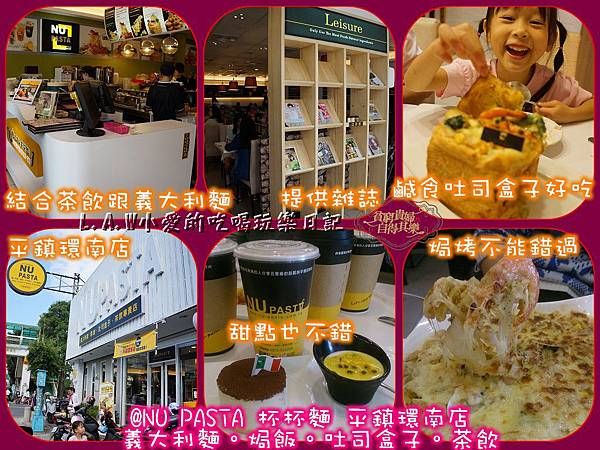 2014119@NU PASTA-01.jpg