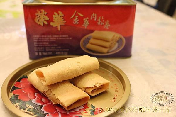 20150206@香港伴手禮榮華肉鬆蛋捲-01.jpg