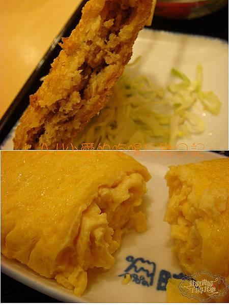 20080613@東新宿食堂-07.jpg