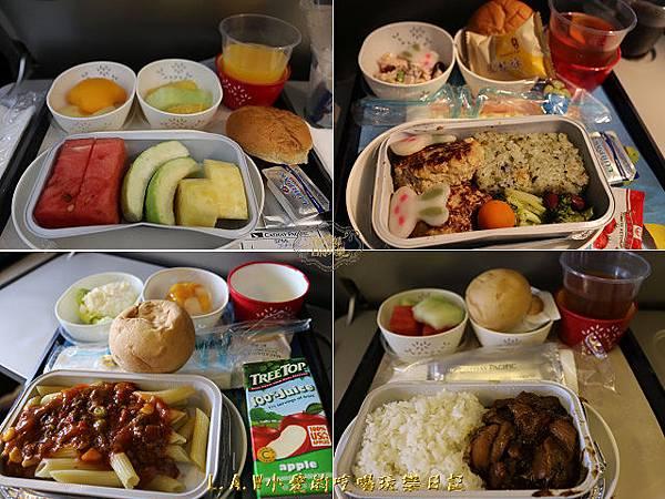 2015TRiP01飛機餐-01.jpg