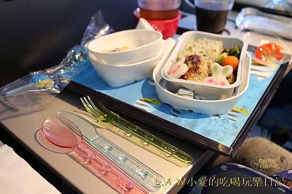 2015TRiP01飛機餐-04.jpg