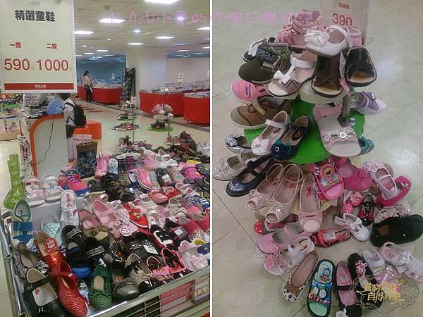20150322童鞋特賣@新光大有-02.jpg