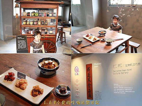 20150421RongPG145@江記豆腐乳工廠參觀-02.jpg