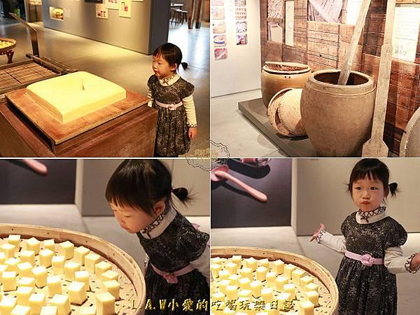 20150421RongPG145@江記豆腐乳工廠參觀-03.jpg