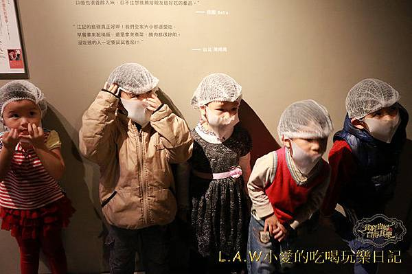 20150421RongPG145@江記豆腐乳工廠參觀-06.jpg