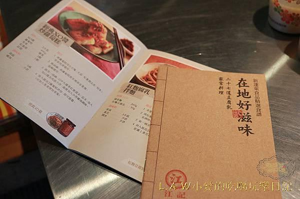 20150421RongPG145@江記豆腐乳工廠參觀-08.jpg