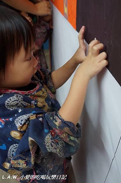 20131105Rong@夢不落ArtsLesson~小金魚跑哪去了集體創作-07.jpg