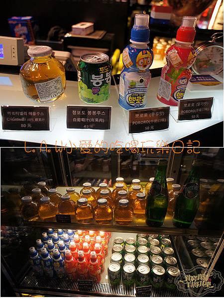 20150529@信義新光美食GlamAir彩虹冰淇淋-02.jpg