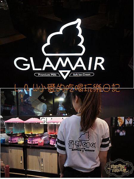 20150529@信義新光美食GlamAir彩虹冰淇淋-03.jpg