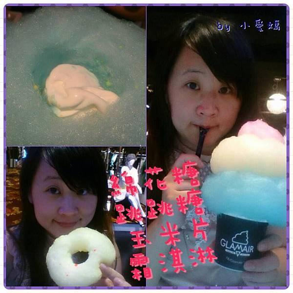 20150529@信義新光美食GlamAir彩虹冰淇淋-08.jpg