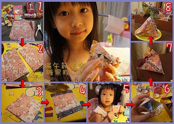 20150617@端午節快樂糖果粽DIY-01.jpg