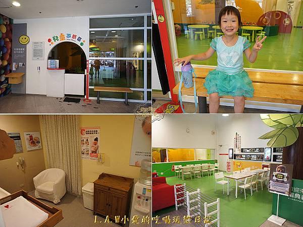 20150609@IKEA兒童遊戲區-02.jpg