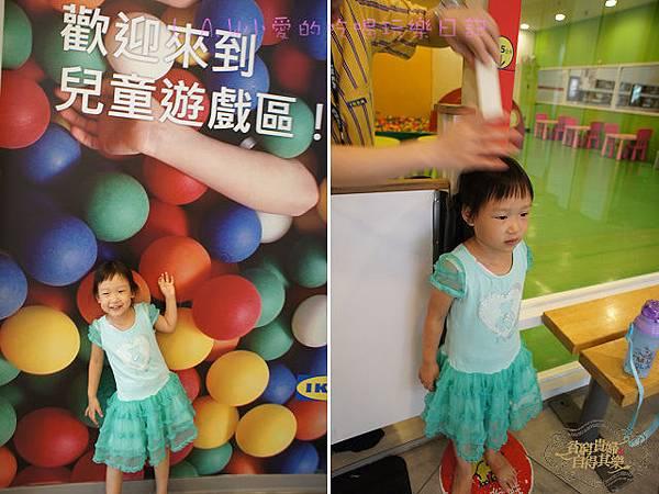 20150609@IKEA兒童遊戲區-05.jpg