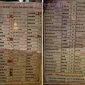 20150615@鳴心越南牛肉河粉-09.jpg