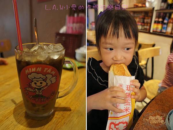 20150615@鳴心越南牛肉河粉-11.jpg