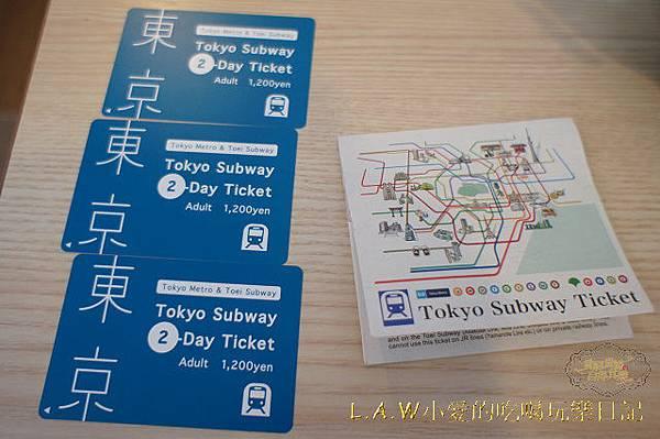 20150226成田機場買METRO3日券-02.jpg