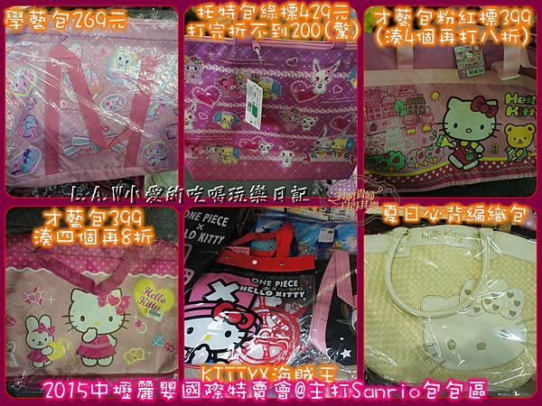 20150720@Fun Box麗嬰特賣桃園-05.jpg