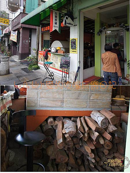 20150223@KOH廚房-06.jpg