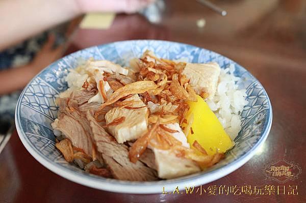 20150503@嘉義美食大同火雞肉飯-12.jpg