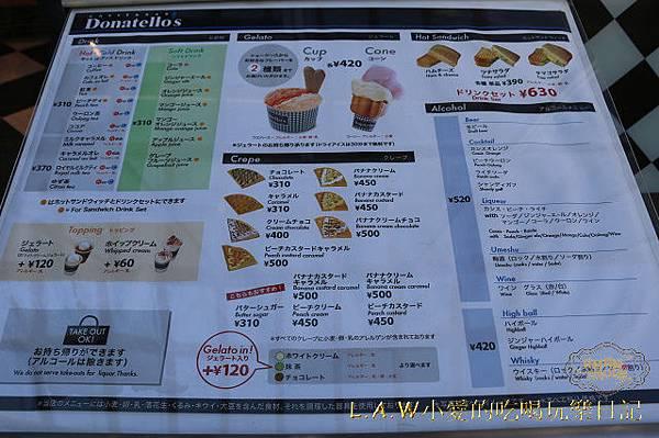 20150227@台場Donatello's 可麗餅義大利冰淇淋-01.jpg