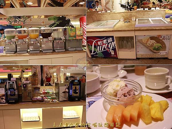 蔚藍Buffet@劍湖山王子大飯店-08.jpg