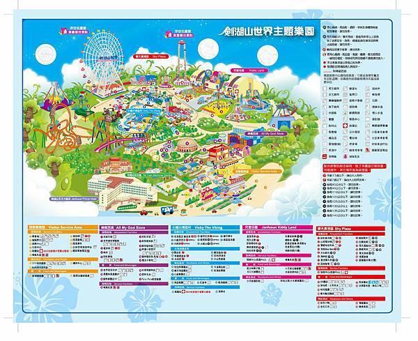 map_XL.jpg
