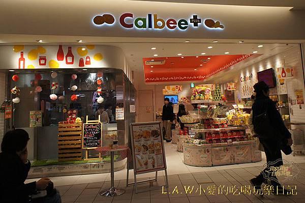 20150227@台場DiverCity現做薯條Calbee-01.jpg