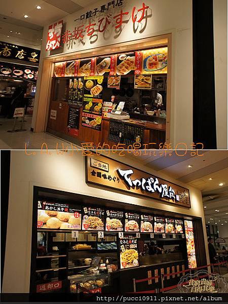 20150227@DiverCity美食街兒童用餐區-08.jpg