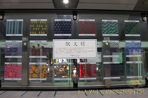 20150227@東京汐留夜景-05.jpg
