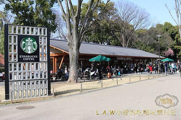 20150228@上野動物園-02.jpg