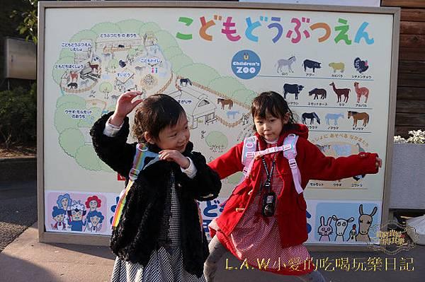 20150228@上野動物園-12.jpg