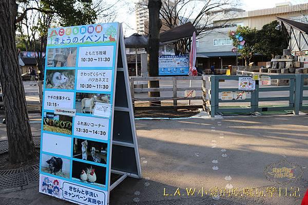 20150228@上野動物園-13.jpg
