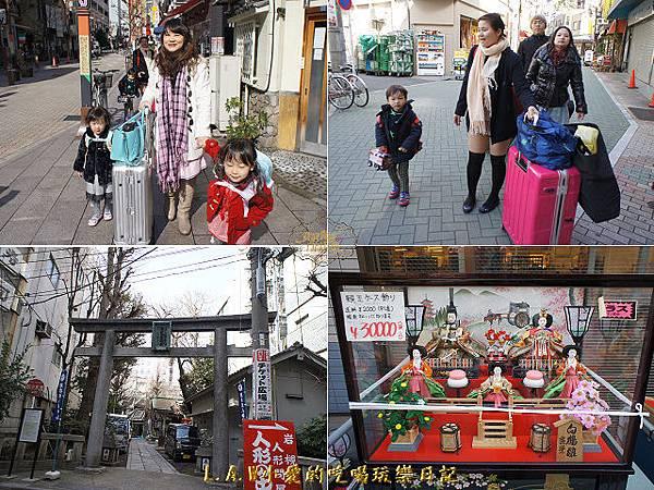 20150228@上野動物園-17.jpg