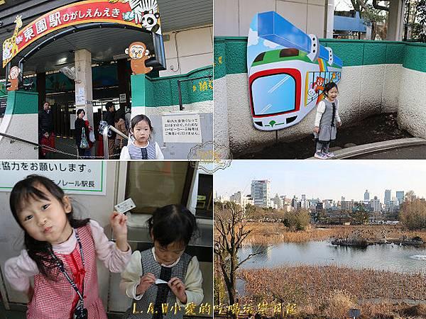 20150228@上野動物園-20.jpg
