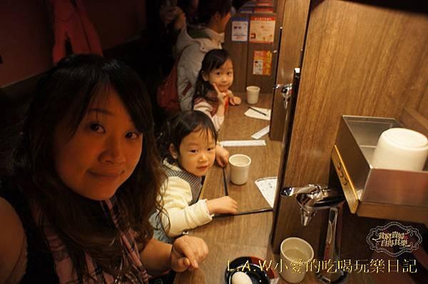 20150228@上野一蘭拉麵-04.jpg