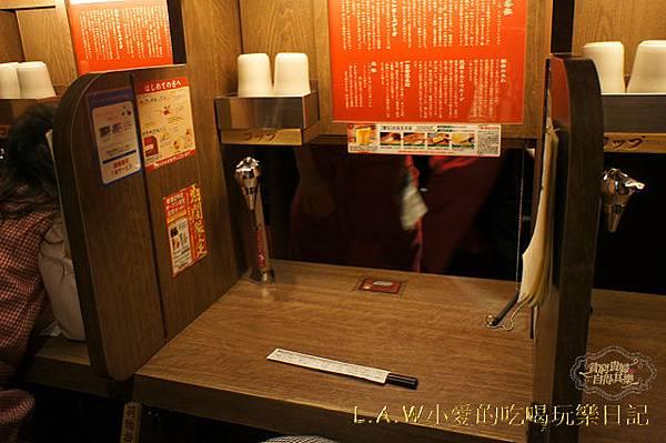 20150228@上野一蘭拉麵-03.jpg