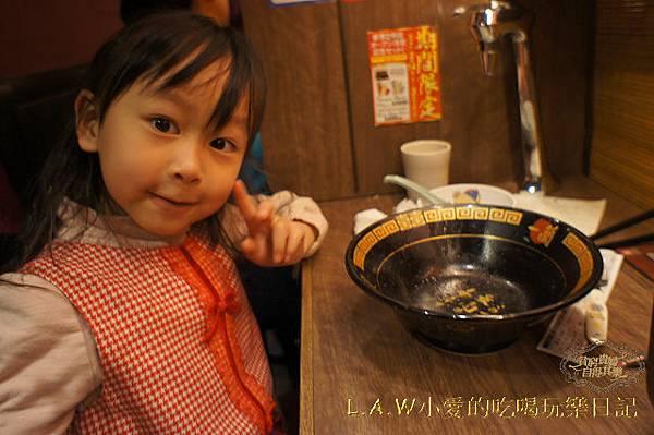 20150228@上野一蘭拉麵-07.jpg