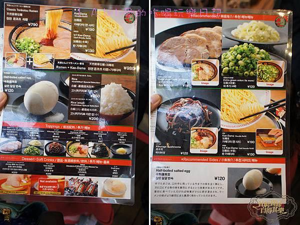 20150228@上野一蘭拉麵-10.jpg