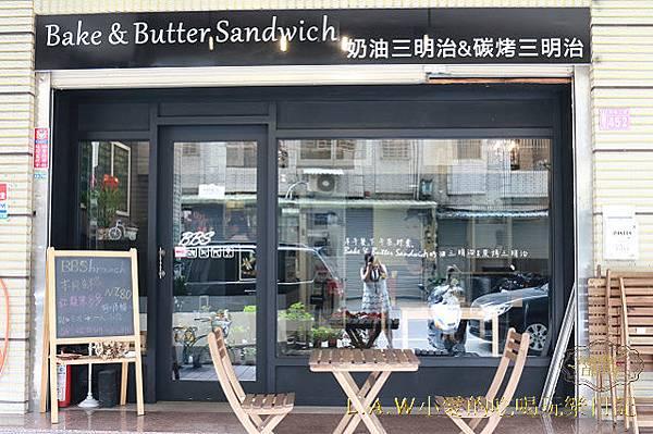 20150925@BBS早午餐專門店-03.jpg