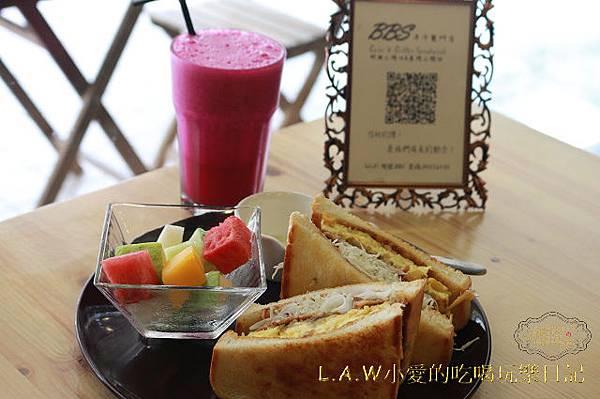 20150925@BBS早午餐專門店-09.jpg