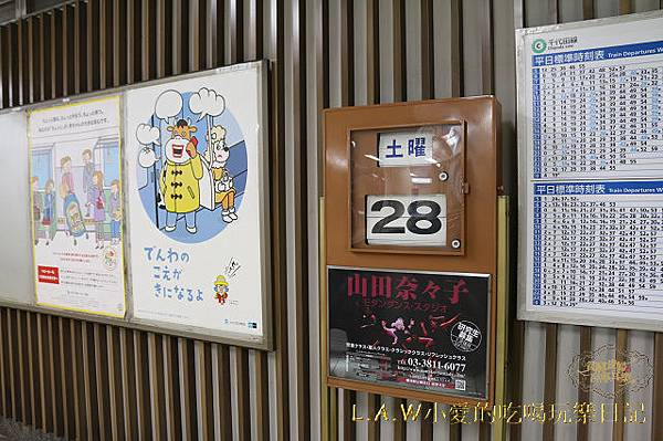 20150228池之端+龜有找兩津-03.jpg