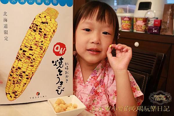 20151018@樂天日本直送美食薯條 三兄弟六花亭-01.jpg