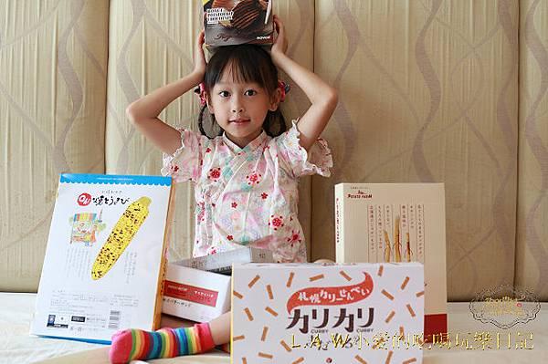 20151018@樂天日本直送美食薯條 三兄弟六花亭-17.jpg